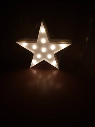 آباژور ستاره